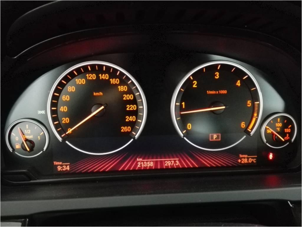 BMW 740d xDrive Segunda Mano